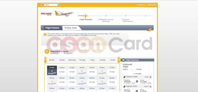 خرید بلیط از هواپیمایی پگاسوس - آسان کارت