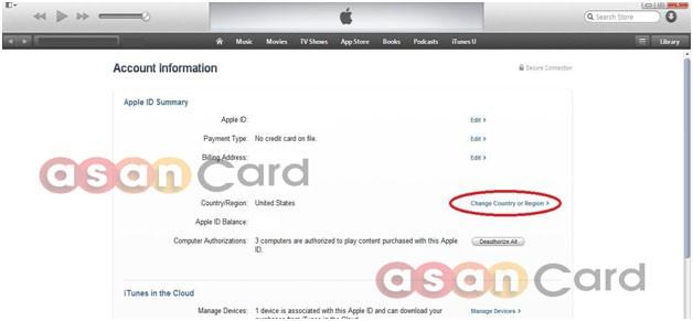 راهنمای خرید اپلیکیشن ازApp Store | آسان کارت