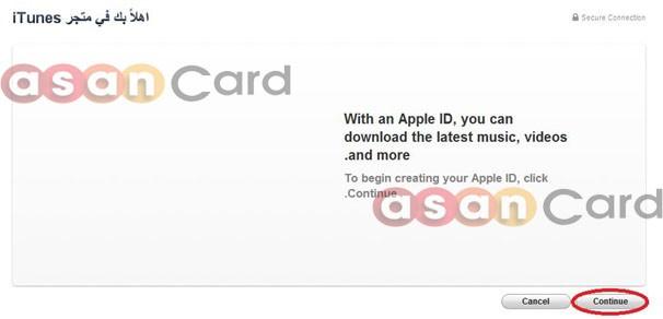 خرید app از apple Store | آسان کارت