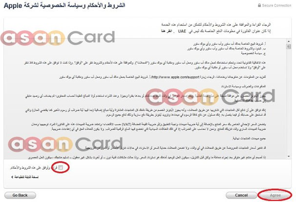 BuyFromAppStore6_AsnCard