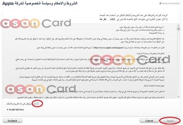ردیم کردن گیفت کارت  از  آیتونز Itunes | آسان کارت