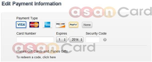 BuyFromAppStore9_AsanCard
