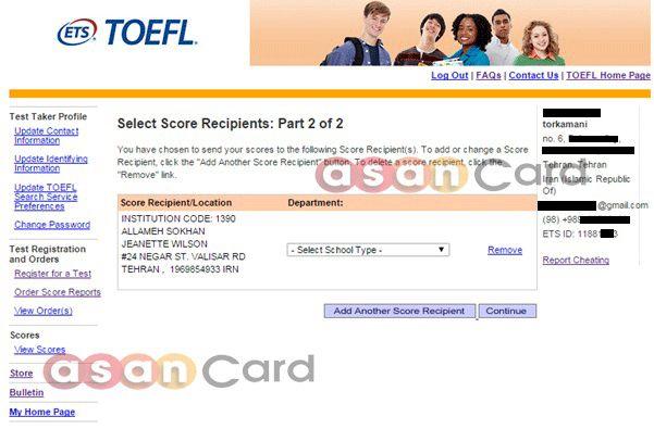 پرداخت دلاری هزینه ثبت نام تافل TOEFL | آسان کارت