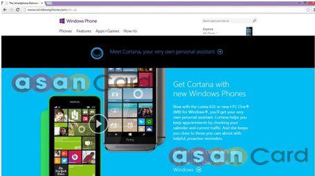 WindowsPhone_AsanCard