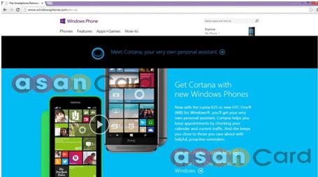 آسان کارت - آموزش خرید از استور مایکروسافت windowsphone store | آسان کارت