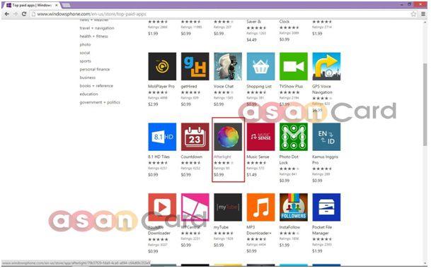 WindowsPhone5_AsanCard