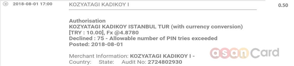 75-Allowable number ofPIN tries exceeded