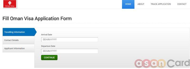 مرحله سوم دریافت ویزای عمان Oman Visa step3