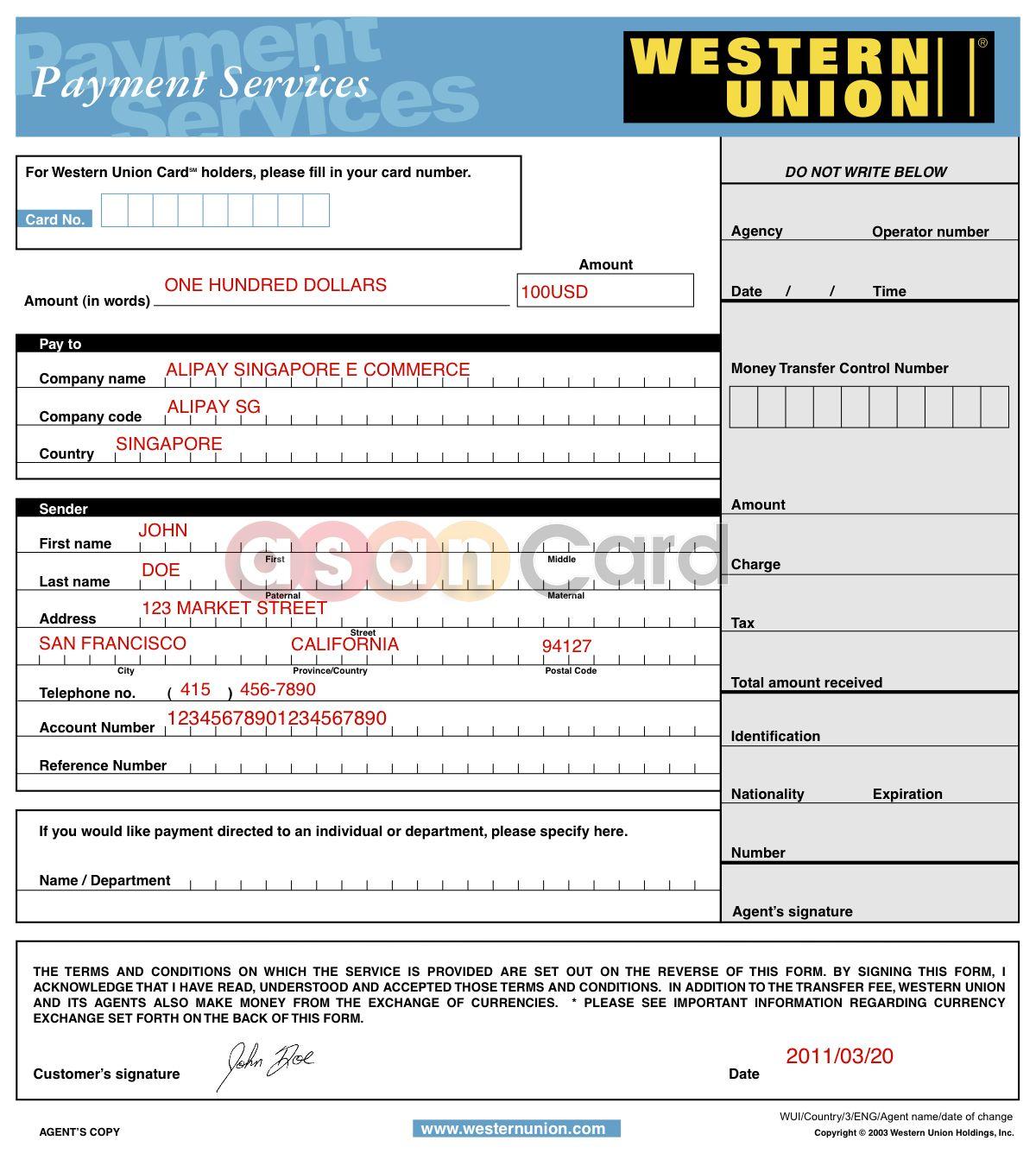Payment Detail Western Union -ثبت اطلاعات وسترن یونیون