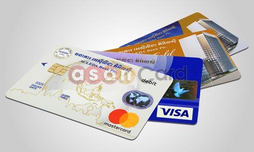 Mastercard Debit Card - AsanCard