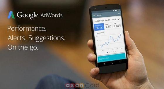 خرید و شارژ اکانت گوگل ادوردز پایین ترین نرخ | آسان کارت