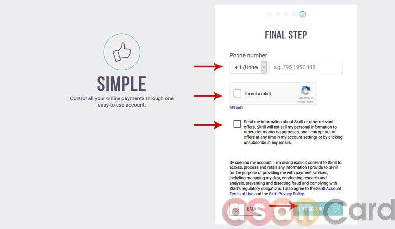 تنظیمات ثبت موبایل و کد تأییدیه اسکریل | آسان کارت