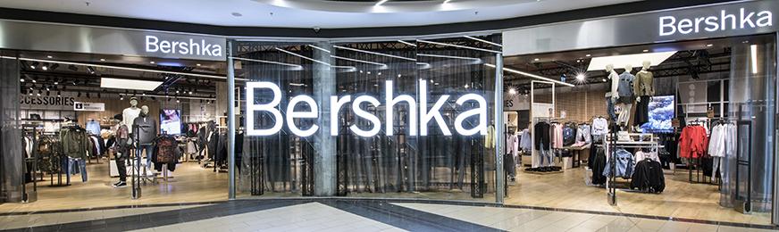 خرید اینترنتی محصولات برشکا Bershka | آسان کارت