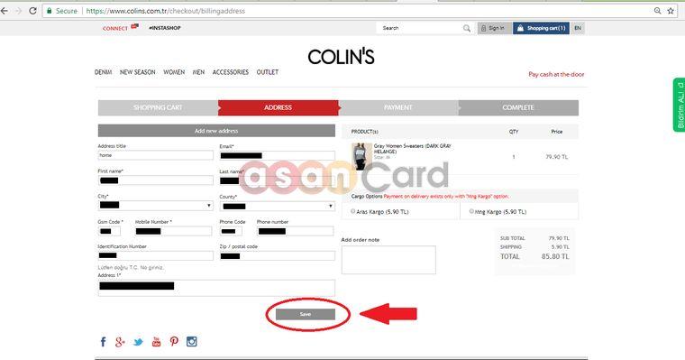 خرید از سایت  کالینز - آسان کارت
