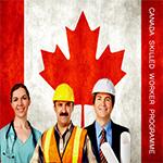 آسان کارت - چگونه هزینه برنامه کار حرفه ای در کانادا – skill worker را انجام دهم؟ | آسان کارت
