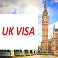 آسان کارت - پرداخت هزینه ویزای انگلیس ، نحوه و شرایط دریافت ویزای انگلیس| آسان کارت